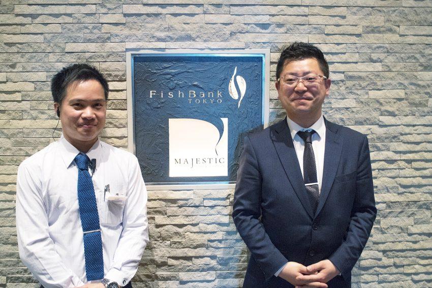 Kohei Sato and international staff at Fish Bank Tokyo.